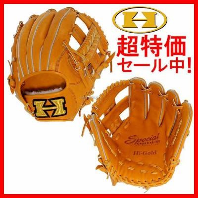【即日出荷】 送料無料 ハイゴールド 限定 内野手用 硬式 グローブ グラブ SPKG-126