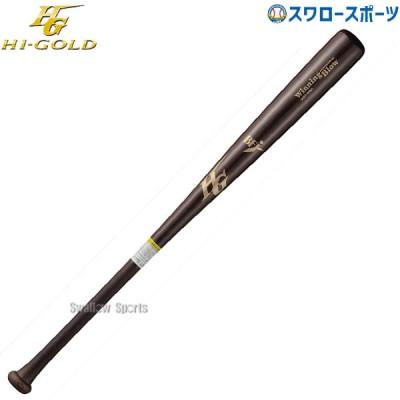 ハイゴールド 一般硬式用 硬式 木製 アオダモ BFJマーク入り WBT-006H HI-GOLD