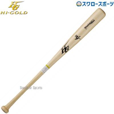 ハイゴールド 一般硬式用 硬式 木製 メイプル BFJマーク入り WBT-00723H HI-GOLD