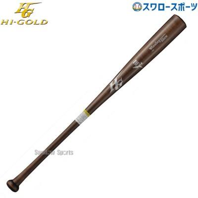 ハイゴールド 一般硬式用 硬式 木製 メイプル BFJマーク入り WBT-03151H HI-GOLD