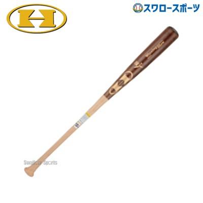 【即日出荷】 ハイゴールド HI-GOLD 硬式木製バット USAメイプル BFJマーク入り ゲーム用 WBT-10171