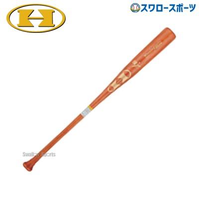【即日出荷】 ハイゴールド HI-GOLD 硬式木製バット USAメイプル BFJマーク入り ゲーム用 WBT-10242