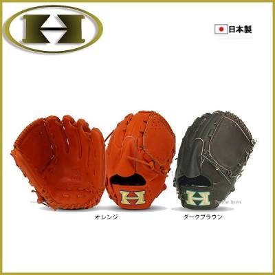 ハイゴールド 硬式 グローブ グラブ 技極 Professional 投手用 WKG-1051