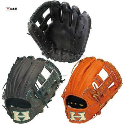 ハイゴールド 硬式 グラブ 技極 Professional 内野手用 中 二塁手・ショート用 WKG-1056