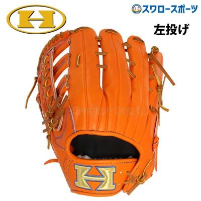 【即日出荷】 ハイゴールド 硬式 グローブ グラブ 技極 Professional 外野手用 WKG-1058