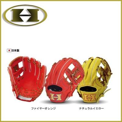 【即日出荷】 ハイゴールド 硬式 グラブ 技極 Special 内野手用 (小) 二塁手・ショート用 WKG-4014