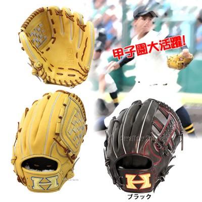 【即日出荷】 ハイゴールド 硬式 グラブ 技極 スペシャル 二塁手用・遊撃手用 WKG-4024
