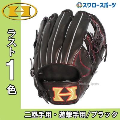 ハイゴールド 硬式 グラブ 技極 スペシャル 二塁手用・遊撃手用 WKG-4026