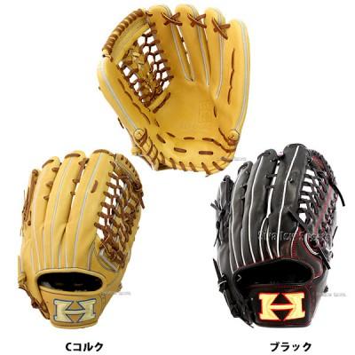 【即日出荷】 ハイゴールド 硬式 グラブ 技極 スペシャル 外野手用 WKG-4028