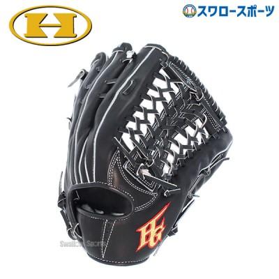 ハイゴールド 軟式 グローブ グラブ 技極 右投 左投 外野用 外野手用 WKG-5027