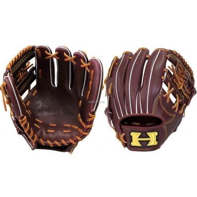 ハイゴールド 軟式 グラブ 技極 二塁手・遊撃手用 WKG-8024 軟式用 グローブ 野球用品 スワロースポーツ