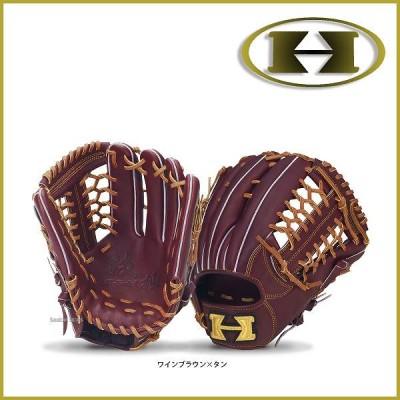 【即日出荷】 ハイゴールド 軟式 グローブ グラブ 技極 外野手用 WKG-8028