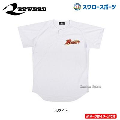レワード 2ボタン メッシュシャツ 大人用 HS-82