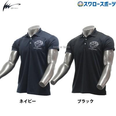 【即日出荷】 アイピーセレクト 限定 ウェア ショルダーポロシャツ 半袖 Ip.02-21 Ip Select