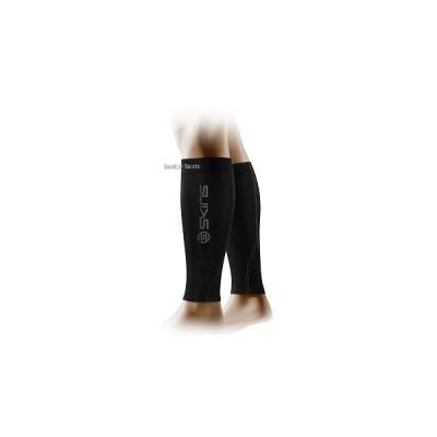 スキンズ A400 ウィメンズ ユニセックス パワーカーフ タイツ K59040087D