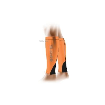 スキンズ A400 ユニセックス カラー パワーカーフ タイツ K59150088D