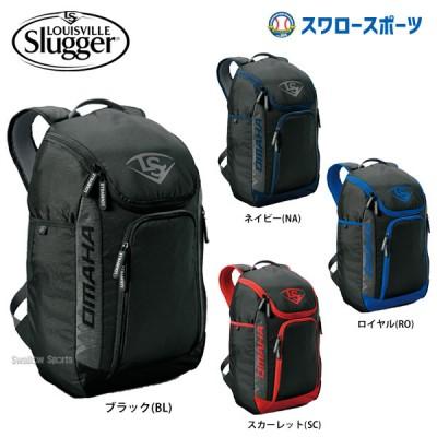 【即日出荷】 ルイスビルスラッガー 限定 バッグ OMAHA バックパック リュック WTL9504
