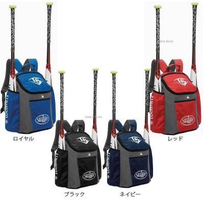 【即日出荷】 ルイスビル 限定 リュック ジュニア用 バッグ シリーズ3 STICK PACK バット入れ付 WTLEBS3SP6 バック 野球用品 スワロースポーツ