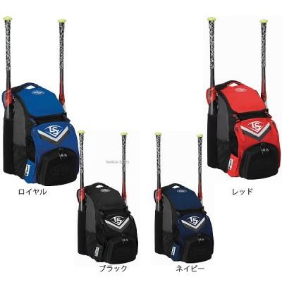 ルイスビル 限定 リュック バッグ シリーズ7 STICK PACK バット入れ付 WTLEBS7SP6 バック 野球用品 スワロースポーツ