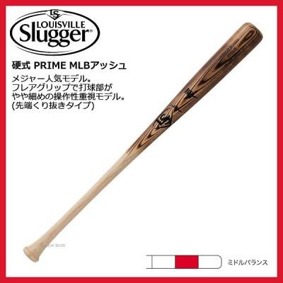 ルイスビル 硬式 木製 バット PRIME プライム  C271 型  WTLNAAR01