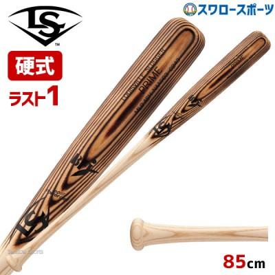 【即日出荷】 送料無料 ルイスビルスラッガー 硬式 バット PRIME MLB アッシュ 木製 BFJマーク入 WTLNAAS03