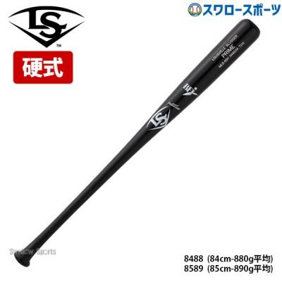 【即日出荷】 送料無料 ルイスビルスラッガー 硬式 バット PRIME MLB アッシュ 木製 BFJマーク入 WTLNAAS04