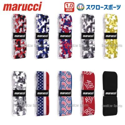 送料無料 マルーチ marucci マルッチ グリップテープ Grip 1mm M100