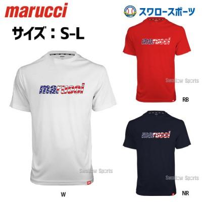 【即日出荷】 マルーチ marucci マルッチ ウエア USA Tシャツ 半袖 MATPFMUSA