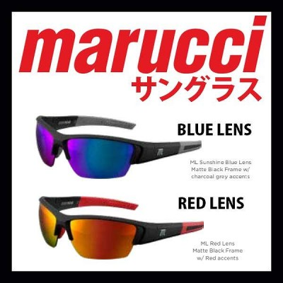 送料無料 マルーチ marucci マルッチ サングラス MV108 PERFORMANCE MSNV108-MB