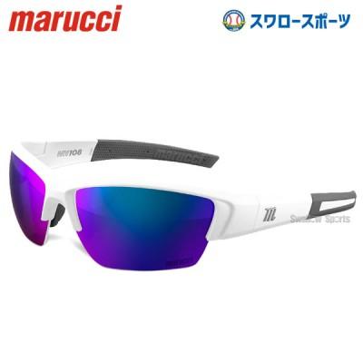 【即日出荷】 送料無料 マルーチ marucci マルッチ サングラス MSNV108-MWB