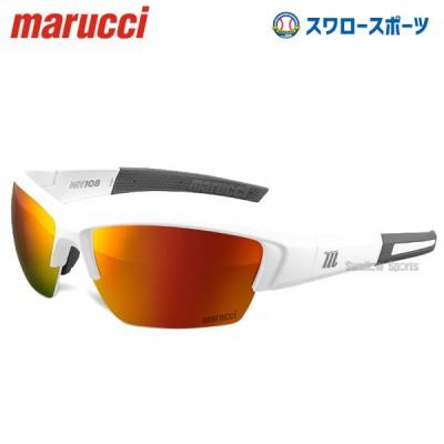 【即日出荷】 マルーチ marucci マルッチ サングラス MSNV108-MWR