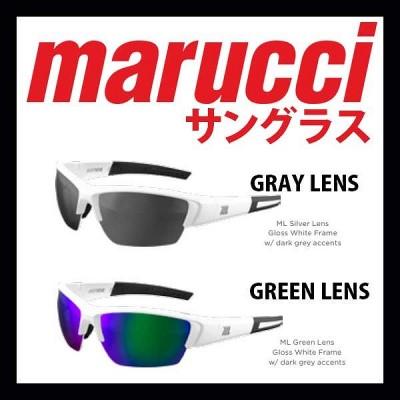 【即日出荷】 送料無料 マルーチ marucci マルッチ サングラス MV108 PERFORMANCE MSNV108-WG