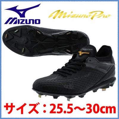 ミズノ MIZUNO スパイク 樹脂底 金具 ミズノプロ PS 高校野球対応 11GM180000