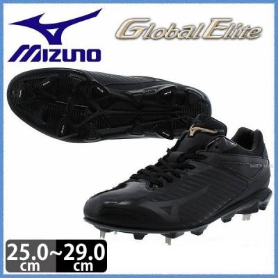 ミズノ MIZUNO スパイク 樹脂底 金具 グローバルエリート キャンバー PS 高校野球対応 11GM181200