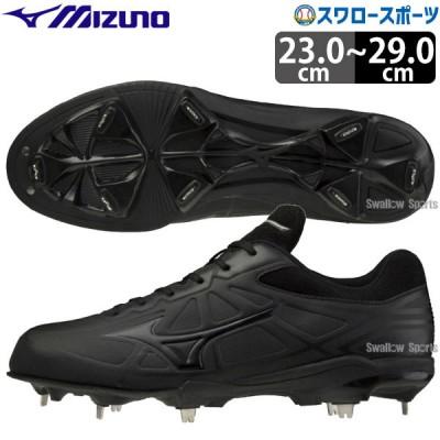ミズノ 野球スパイク 金具 ライトレボバディー 高校野球対応 11GM212100 mizuno