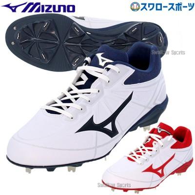 ミズノ 野球スパイク 金具 ライトレボバディー 11GM2121 mizuno