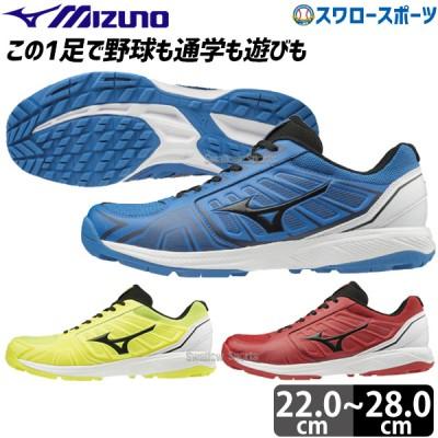 ミズノ MIZUNO シューズ ライズトレーナー 野球 トレーニングシューズ 11GT2020 紐