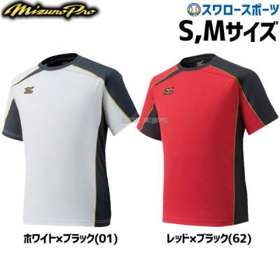 ミズノ MIZUNO ミズノプロ Tシャツ 12JA6T01