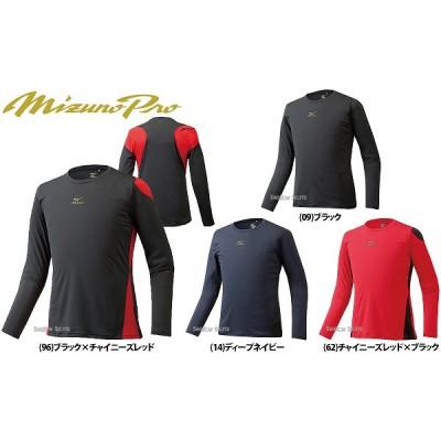 【即日出荷】 ミズノ 限定 ミズノプロ 長袖 デザイン Tシャツ 12JA6T81