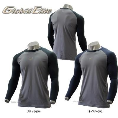 【即日出荷】 ミズノ 限定 グローバルエリート ロングTシャツ 12JA6T86