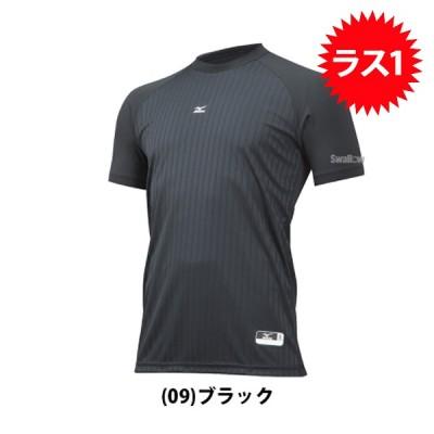 【即日出荷】 ミズノ アンダーシャツ スタイルゼロ 丸首 半袖 12JA7S21