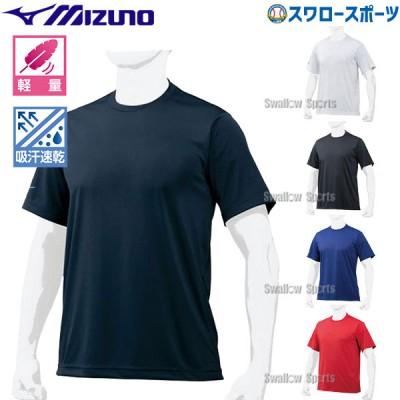 ミズノ Tシャツ 丸首 12JA7T62