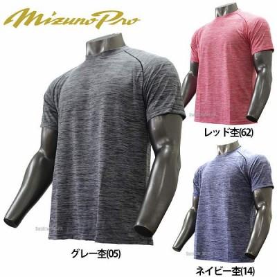 ミズノ MIZUNO ミズノプロ 杢Tシャツ 丸首 12JA8T02