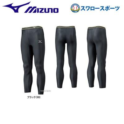 ミズノ MIZUNO ロングスパッツ 12JB6X2209 ウエア ウェア Mizuno 野球用品 スワロースポーツ