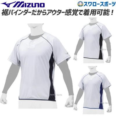 ミズノ mizuno ウエア 練習用 ベースボールシャツ 半袖 ビートアップ 12JC0X22