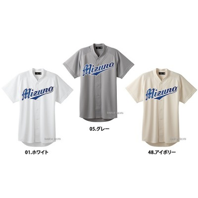 ミズノ ユニフォーム試合用 シャツ・オープンタイプ・小衿付 12JC6F41