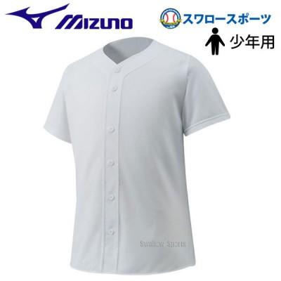 ミズノ ユニフォーム試合用 シャツ・オープンタイプ 12JC6F8801