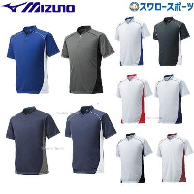 ミズノ MIZUNO ベースボールシャツ 小衿 ハーフボタン 12JC6L11
