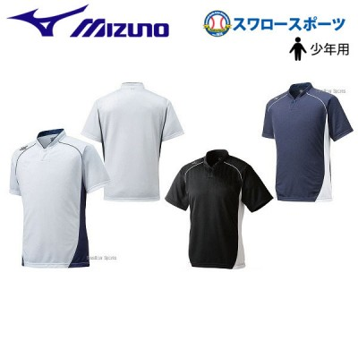 ミズノ MIZUNO ジュニア ベースボールシャツ 小衿 ハーフボタン 12JC6L12