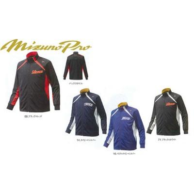 ミズノ ミズノプロ ウォームアップシャツ 12JC6R01 Mizuno 野球用品 スワロースポーツ